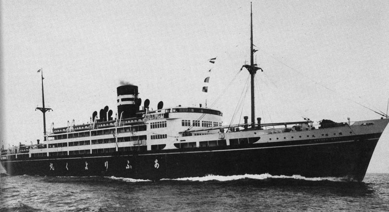 Subic Wreck SS Oryoku Maru