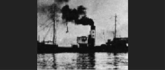 """""""Nikko Maro"""" – Banshu Maru No. 52"""