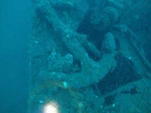 Kyo-Maru-Anchor