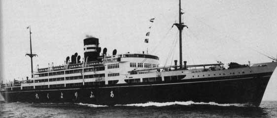 SS Oryoku Maru 'The Hellship'